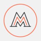 Шрифт транспортной навигации Москвы получил международную дизайнерскую премию