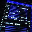 Мэрия разработает индивидуальную подсветку для главных магистралей города