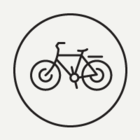 Интернет-пользователи нашли украденный со станции проката велосипед