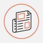 «Ведомости» удалили с сайта статью о доме Сечина