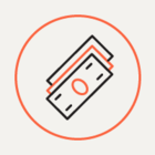 Хранить сбережения в трёх валютах