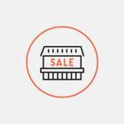 Бренд очков Retrosuperfuture открыл интернет-магазин