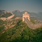 Великая китайская стена, как есть