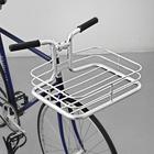 Bike Porter