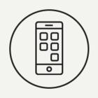В городе появилась новая сеть автоматов для зарядки мобильных устройств