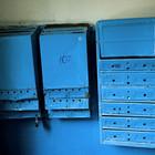 Жителям ЮВАО рассылают листовки с «заслугами Собянина»