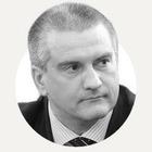 Сергей Аксенов — о необходимости монархии в России (обновлено)