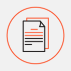 В России запустили онлайн-сервис для создания юридических документов