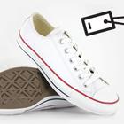 Лучше меньше: Где покупать кеды Converse