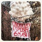 Ожидание приговора по «Болотному делу» в снимках Instagram