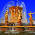 Несмотря на траур на ВВЦ запустили первые фонтаны