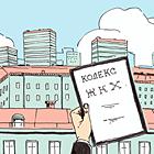 Есть вопрос: «Как легально получить ключи от крыши?»