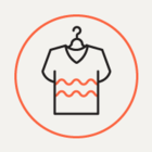 В торговом центре «Рио» открылся магазин одежды Podium Market