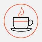 На Мясницкой открылась кофейня «Розетка и кофе»