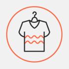В мае на Тверской откроется флагманский магазин H&M