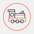 Тестовый поезд МКЖД не подошёл по размеру к платформе (обновлено)