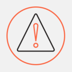 В Москве 10 августа объявлен «желтый» уровень опасности из-за угрозы пожаров