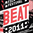 Фестиваль документального кино о музыке и современной культуре Beat стартует 1 июня