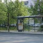 На автобусных остановках появятся табло с видеосвязью