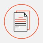 Опубликована новая форма квитанции за услуги ЖКХ