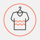 Магазин одежды «Кузнецкий Мост 20» запустил онлайн-магазин