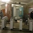 В московском метро заработала система досмотра пассажиров