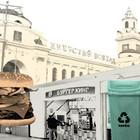 Итоги недели: раздельный сбор отходов, гастрономический рынок и фуд-корты на вокзалах