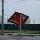 Московские власти начали готовиться к урагану