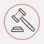 Суд разрешил использование логотипа Петербурга от Студии Лебедева