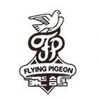 ЛЕГЕНДЫ. FLYING PIGEON