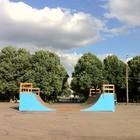 В парке Горького появилась мини-рампа и интернет на всей территории