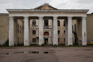 Две крепости: Как живут города-соседи Ивангород и Нарва