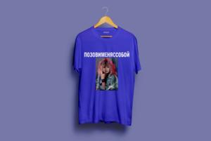 Вышивка по Ван Гогу и футболка с Пугачевой: Что покупать у новых участников Sandarina Festival
