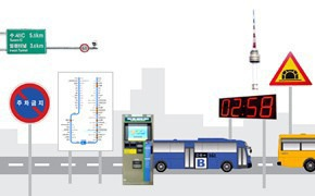 Иностранный опыт: 7 транспортных решений для Москвы