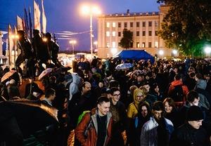Нижегородский митинг Навального без Навального: как это было