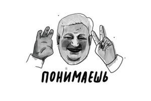 Конструктивизм, Бажов и Ельцин: Стикерпак The Village Екатеринбург & Hello Pepe