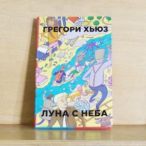 5 книг на майские праздники