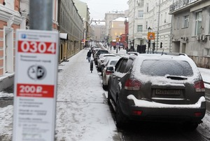Московские автомобилисты — о повышении цен на парковку