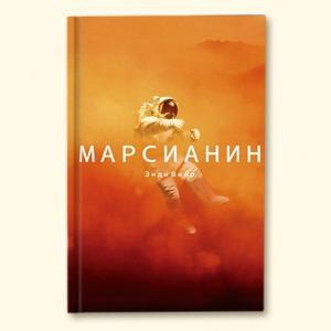 12 новых книг осени
