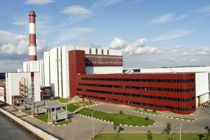 Как страшно жить: пять предприятий, которые отравляют жизнь москвичам
