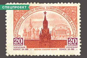Тест «Карта москвича»: Какая Москва для тебя?