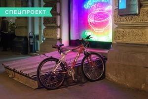 Пан или пропал: Можно ли оставить велосипед без присмотра в Москве