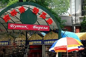 Как у них: Жители Ирландии, Кореи, США и Швеции — о русских кварталах и сообществах