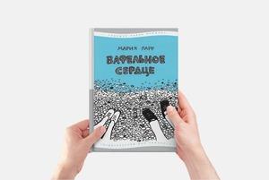 Внеклассное чтение: 10 книг для младших школьников