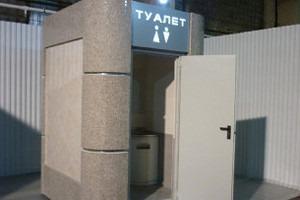 В Джамгаровском парке установили «туалет будущего»