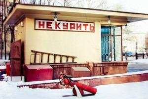 В зоне риска: АЗС «Кремлёвская»