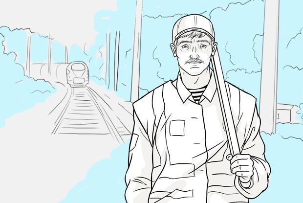Дежурный на железной дороге