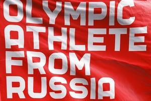 Альтернативная олимпийская символика для российской сборной