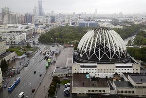 Серый купол: Сколько стоит реставрация Цирка в Екатеринбурге