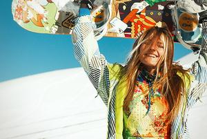 В Сочи официально открыли горнолыжный сезон
